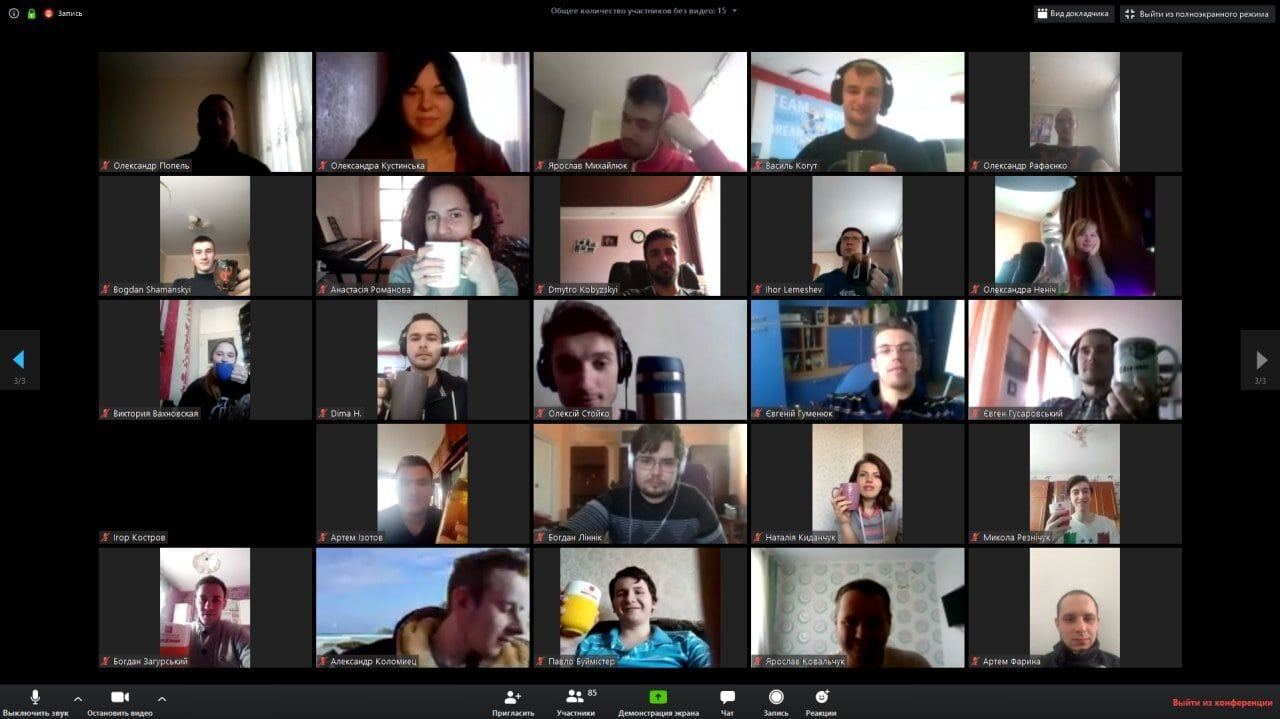 remote-first-company-zoom-meeting-2